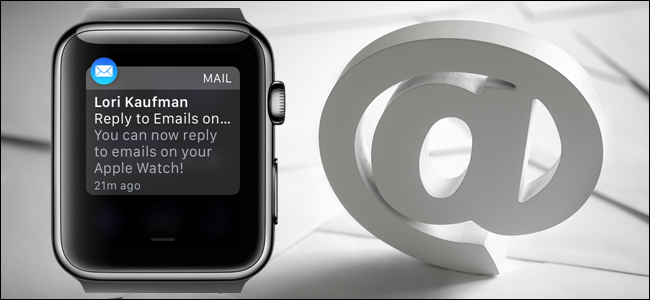 00_lead_image_mail_on_watch